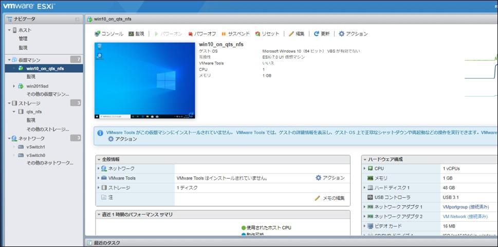 rsync_vm_002.jpg