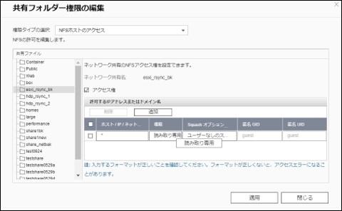 rsync_vm_005.jpg
