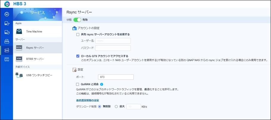 rsync_vm_006.jpg