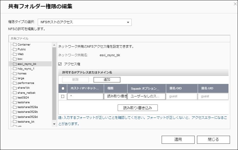 rsync_vm_013.jpg