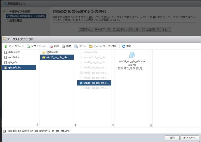 rsync_vm_017.jpg