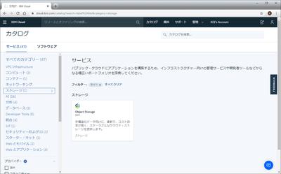 hbs3-ibm-cloud_01.png