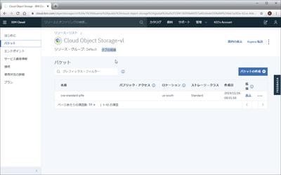 hbs3-ibm-cloud_10.png