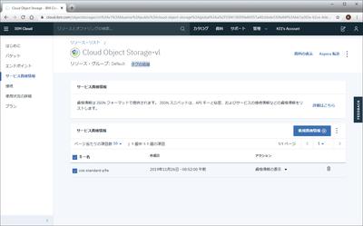 hbs3-ibm-cloud_13.png