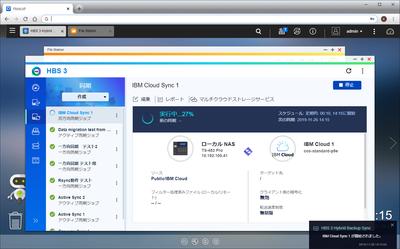 hbs3-ibm-cloud_29.png