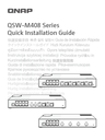 qsw-m408-series_QIG.png