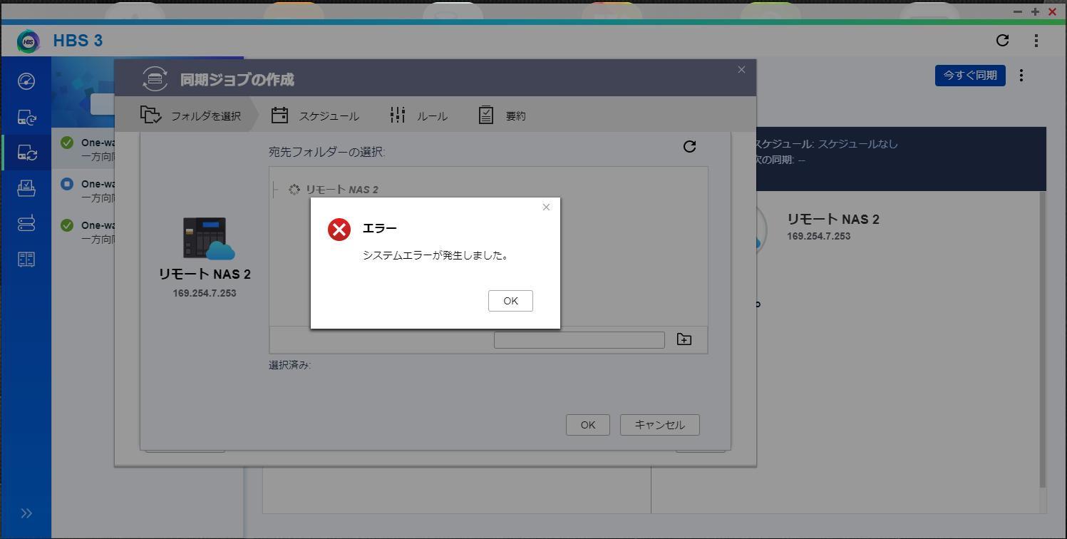 4GB_volume100%_HBS3.png