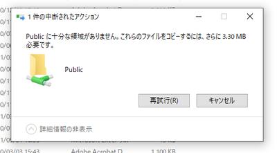 SMB_file_copy.PNG