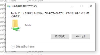 SMB_folder_copy.PNG