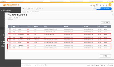filestation_file_copy.PNG