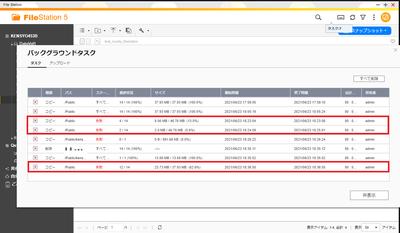 filestation_folder_copy.PNG
