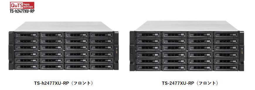 TS-h2477XU-RP&TS-2477XU-RP_front.png