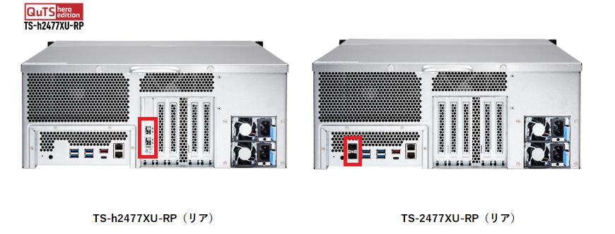 TS-h2477XU-RP&TS-2477XU-RP_rear.png
