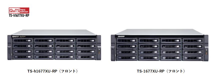 TS-h1677XU-RP&TS-1677XU-RP_front.png