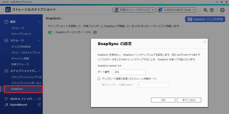 Snapsync_test_slide004