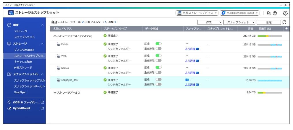 Snapsync_test_slide013