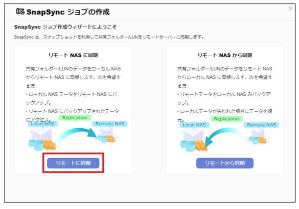 Snapsync_test_slide016