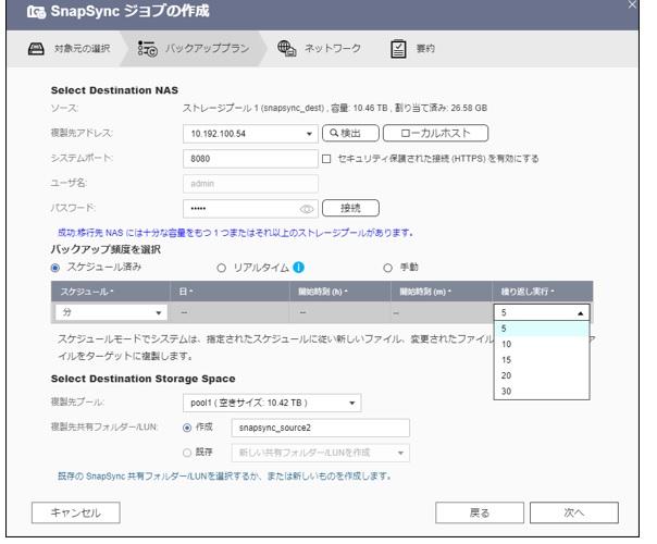 Snapsync_test_slide018