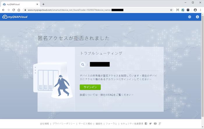 access_control_custom