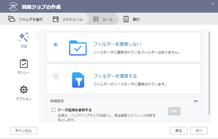 cloud_backup_11