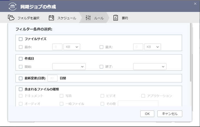 cloud_backup_12