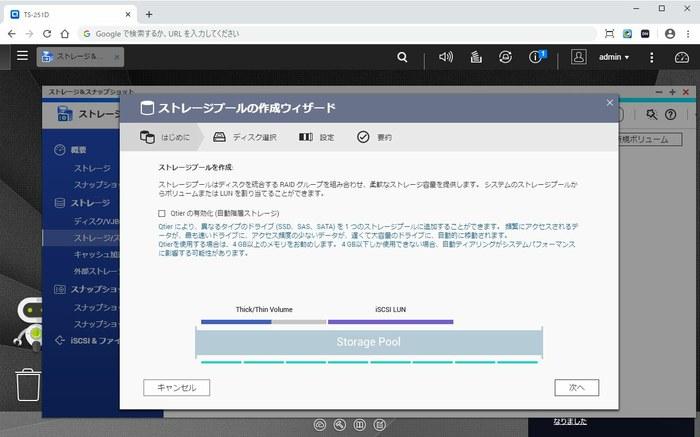 initial_setup_38