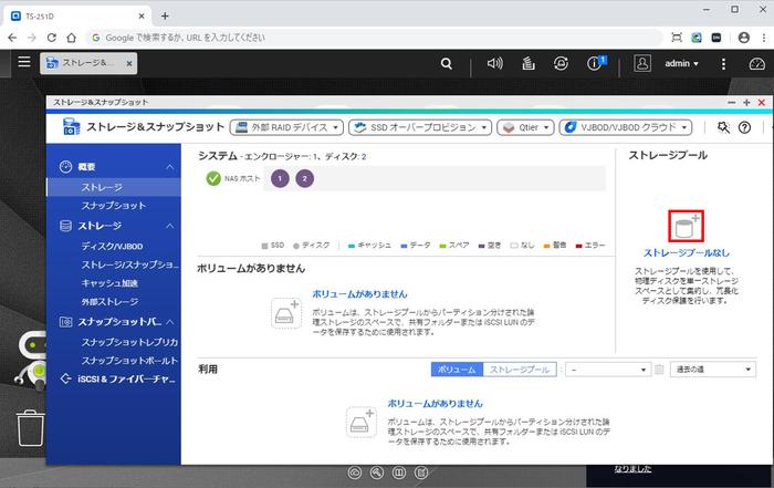 initial_setup_40