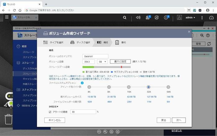 initial_setup_42
