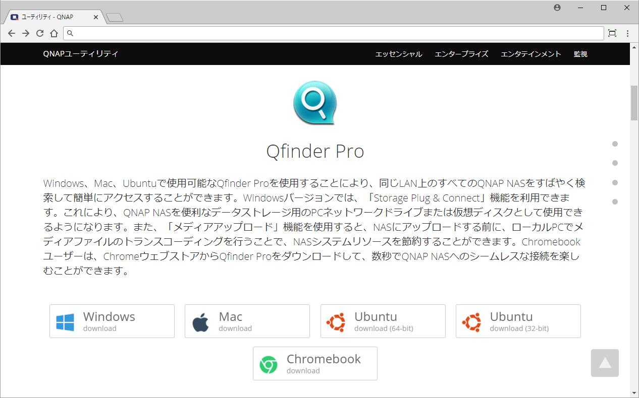 Qnap Qfinder For Chrome