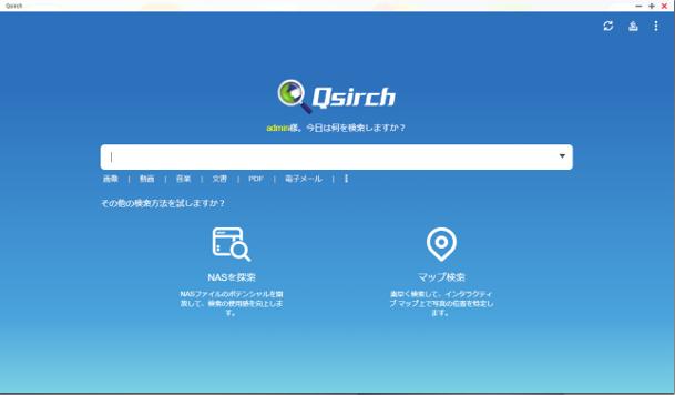 qsirch_1.png