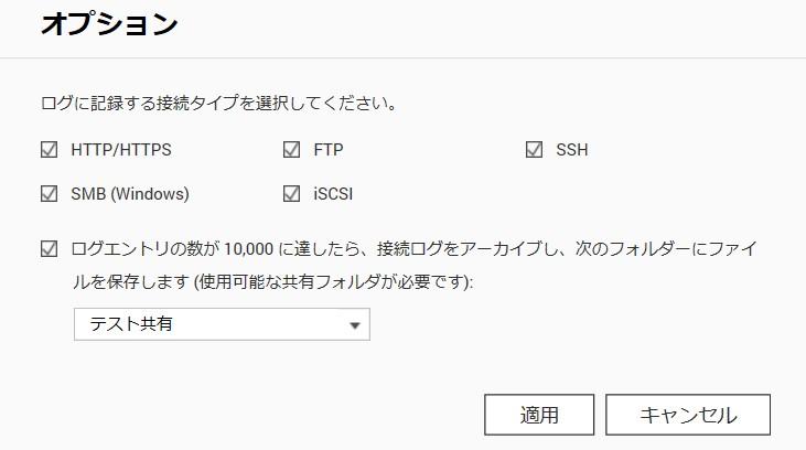 systemlog3.jpg