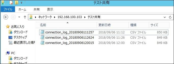 systemlog8.jpg