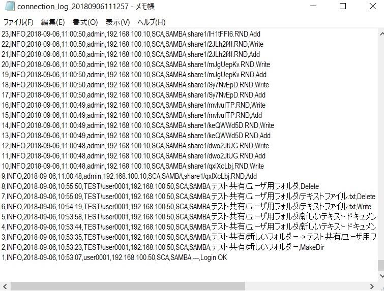 systemlog9.jpg