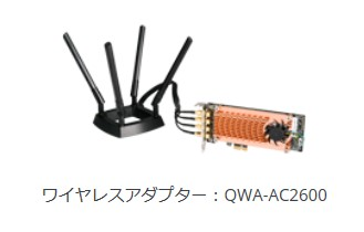 wireless_adapter.jpg