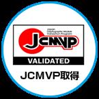 JCMVP