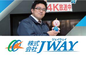 jway_cover.jpg