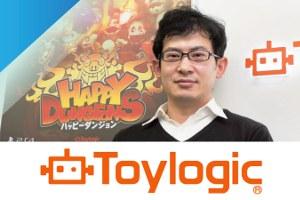 toylogic_cover.jpg