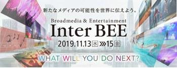 interbee_2019_banner