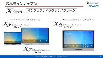 newline_overview.jpg
