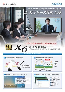 newline_x6_leaflet.jpg