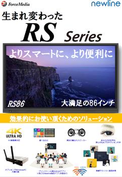 rs_leaflet