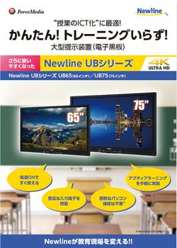 ub_leaflet