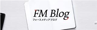 Blog用バナー
