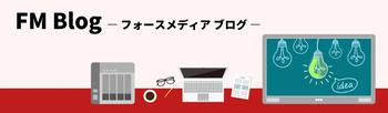 FM Blog