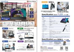 flex_leaflet_thumbnail