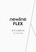 flex_quick_guide