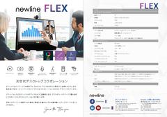 flex_specsheet
