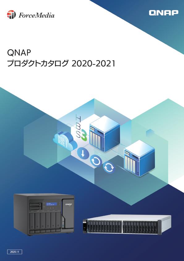 qnap_catalog.png