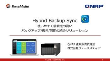 Hybrid Backup Sync
