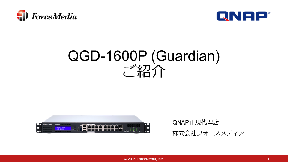 QGD-1600P Guardian